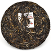 "2019 Spring ""Low Rider"" 200g Cake - Sheng / Raw Puerh Tea"