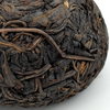 "2003 Changtai ""Ji Nian / Memorial"" Sheng / Raw Tuo Cha (100g)"