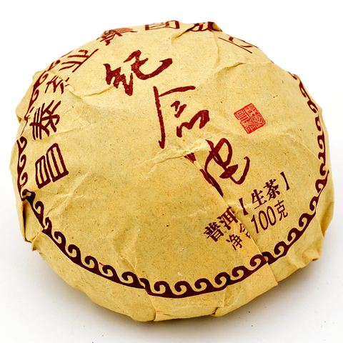 "2003 Changtai ""Ji Nian / Memorial"" Sheng / Raw Tuo Cha (100g) :: Seattle Inventory"