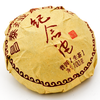 "2003 Changtai ""Ji Nian / Memorial"" Sheng / Raw Tuo Cha (100g) :: Free Shipping"