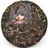 "2019 Spring ""Space Girls - Feist"" 100g Cake - Sheng / Raw Puerh Tea"