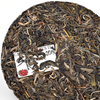 "Limited Edition 2019 ""Special Sauce"" Sheng / Raw Puerh Tea Blend"