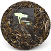 "2019 Spring ""Wildwood"" 100g Cake - Sheng / Raw Puerh Tea :: Seattle Inventory"