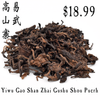 Try 3 One-Of-A-Kind Gushu Shou Puerh Teas :: FREE SHIPPING