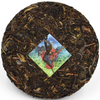 "2020 ""Baby Dragon"" Sheng / Raw Puerh Tea"