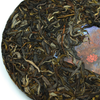 "2020 ""Believe"" Sheng / Raw Puerh Tea"