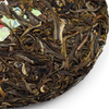 "2020 ""Beneath an Emerald Sea"" Sheng / Raw Puerh Tea"