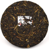 "2020 ""Slumbering Dragon"" Sheng / Raw Puerh Tea"