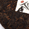 "2020 ""The Way"" Shou / Ripe Puerh Tea"