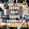 Gongfu Anywhere! The Gongfu2go Portable Tea Brewer. :: Seattle Inventory