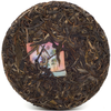 "2018 Spring ""Honeymoon"" Sheng / Raw Puerh Tea Blend :: Seattle Inventory"