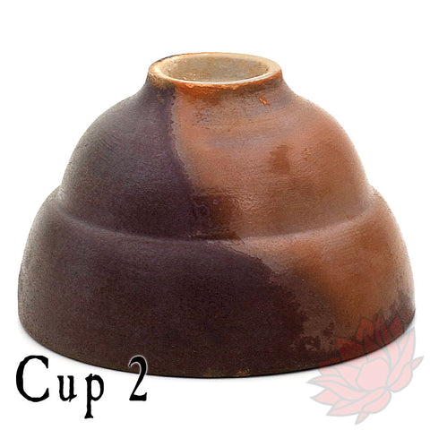 Huaning Wood Fired Tea Cup - 80ml :: FREE SHIPPING