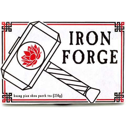"2014 Yiwu ""Iron Forge"" Huang Pian Shou Puerh Tea (250 grams) :: FREE SHIPPING"