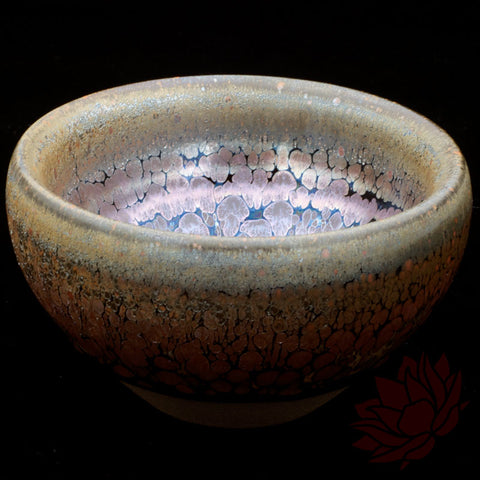 Wood Fired Jianzhan Teacup Bowl 'Tianmu Youdi Yaobian' 90ml :: FREE SHIPPING
