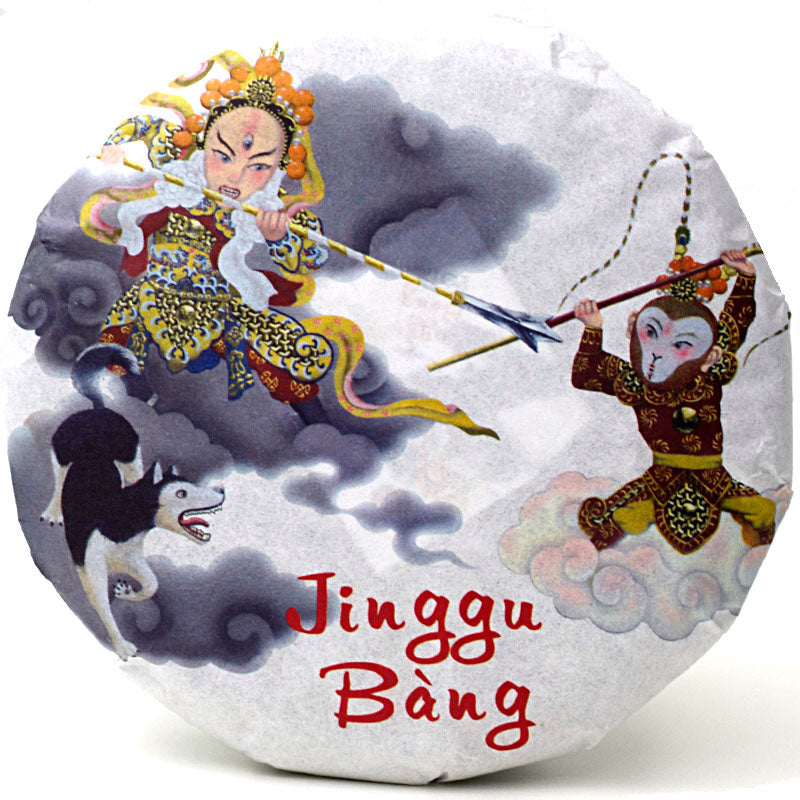 "Spring 2017 ""Jinggu Bàng"" Sheng / Raw Puerh from Crimson Lotus Tea"