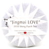 "Spring 2018 ""Jingmai LOVE"" Sheng / Raw Puerh from Crimson Lotus Tea :: FREE SHIPPING"