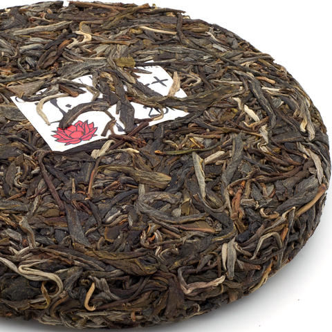 "Limited Edition 2018 ""Jinggu++"" Sheng / Raw Puerh Tea"
