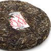 "Limited Edition 2018 Kunlu Shan ""KXQM"" Sheng / Raw Puerh Tea :: FREE SHIPPING"