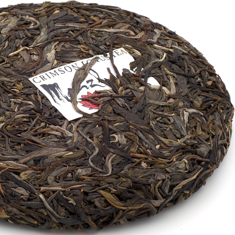 Limited Edition 2018 Manzhuan Sheng / Raw Puerh Tea