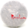 Limited Edition 2018 Manzhuan Sheng / Raw Puerh Tea :: FREE SHIPPING