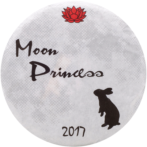 "2017 ""Moon Princess"" Sheng / Raw Puerh from Crimson Lotus Tea :: FREE SHIPPING"