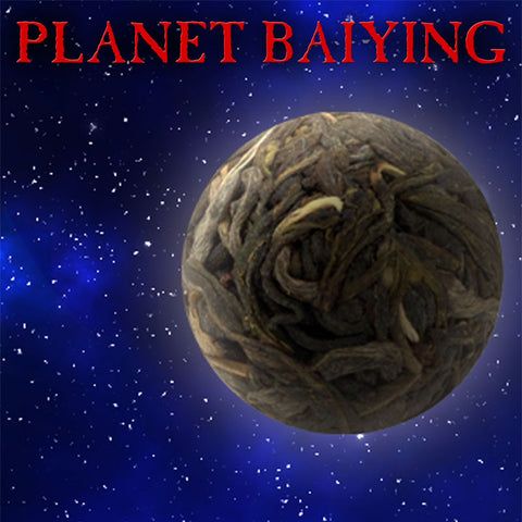 """Planet Baiying"" Single Serving Sheng / Raw Puerh Tea Dragon Balls"