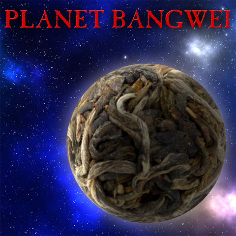 """Planet Bangwei"" Single Serving Sheng / Raw Puerh Tea Dragon Balls"