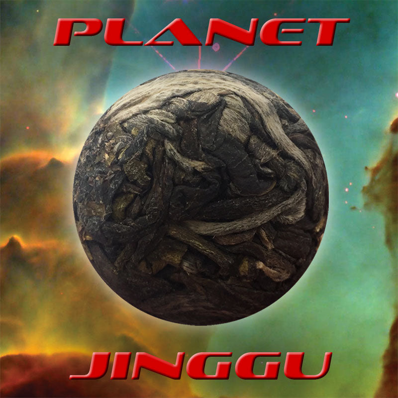 """Planet Jinggu"" Single Serving Sheng / Raw Puerh Tea Dragon Balls :: FREE SHIPPING"