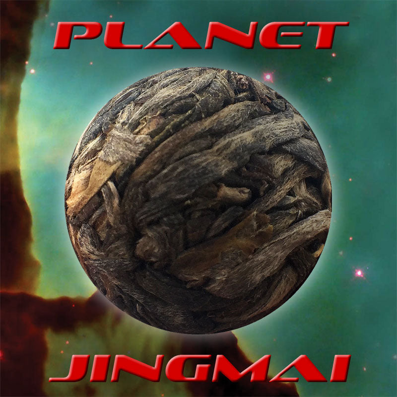 """Planet Jingmai"" Ancient Tree Single Serving 8 Gram Sheng / Raw Puerh :: FREE SHIPPING"