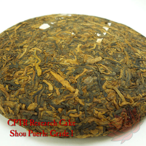 Puerh Education Tasting Set - Shou / Ripe - Leaf Grade