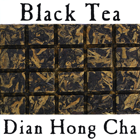 "Dian Hong Black Tea Blend ""Air Force"" 150g Brick :: Seattle Inventory"