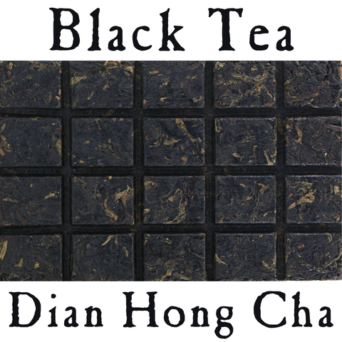 "Dian Hong Black Tea Blend ""Army"" 150g Brick :: Seattle Inventory"