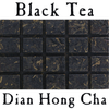 "Dian Hong Black Tea Blend ""Army"" 150g Brick"
