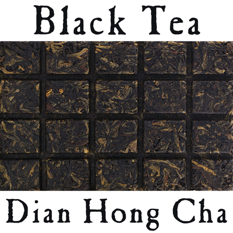 "Dian Hong Black Tea Blend ""Navy"" 150g Brick :: Seattle Inventory"