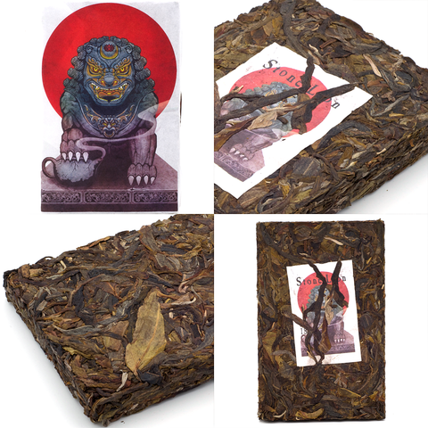 "2018 Spring ""Stone Lion"" Sheng / Raw Puerh Tea Huang Pian Brick from Lao Man'E :: FREE SHIPPING"