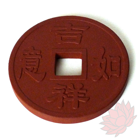 Coin Tea Pet / Teapot Coaster