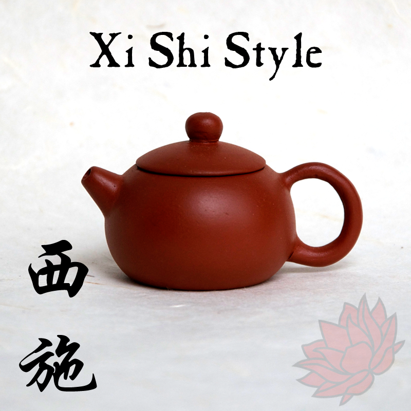 Crimson Lotus Tea Yixing Mini Teapot Teapet Xi Shi Style