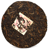 "2005 Changtai ""Yun Pu Zhi Dian / Top of the Clouds"" Sheng / Raw Puer Tea (250g) :: SEATTLE STORAGE"