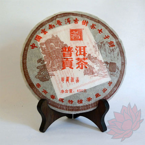 "2006 ""Kunlu Mountain Tribute Tea"" Shou / Ripe Puerh Full Bing (400 grams)"