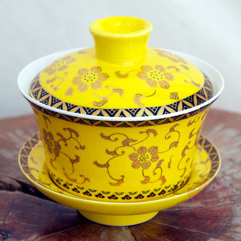 220ml Yellow Porcelain Gaiwan - FREE SHIPPING