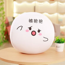 Load image into Gallery viewer, Cute Dumpling Plushie 20CM