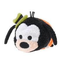 Load image into Gallery viewer, mini tsum tsum plushie