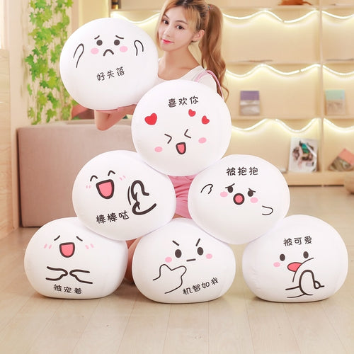 Get one of this cute dumpling plushie for your friends/boyfriend/girlfriend to bring our your message.