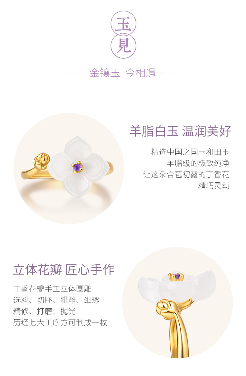 Gold inlaid jade ring palace palace culture joint models - RHEA LIGHT