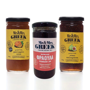 Set of 3 Marmalades - Olive Grove Market
