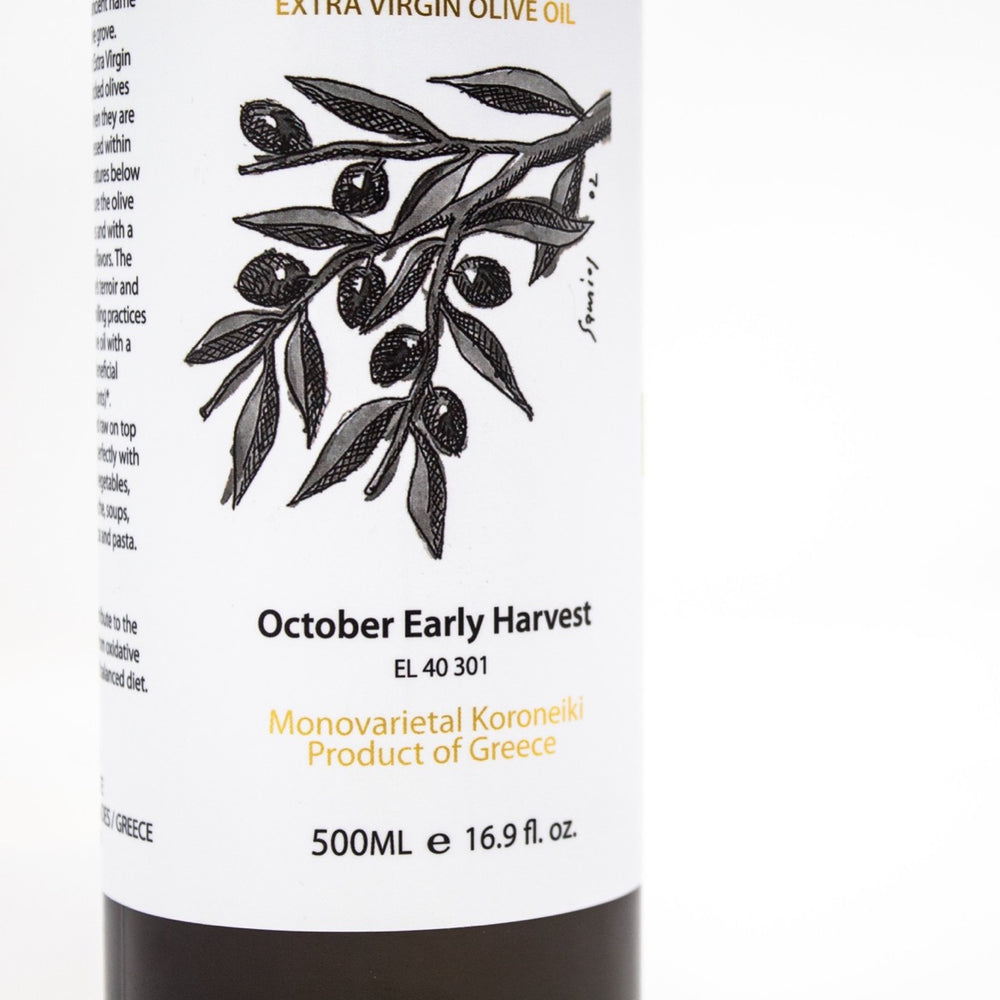 Organic Early Harvest Olive Oil from Antiparos Island - Olive Grove Market