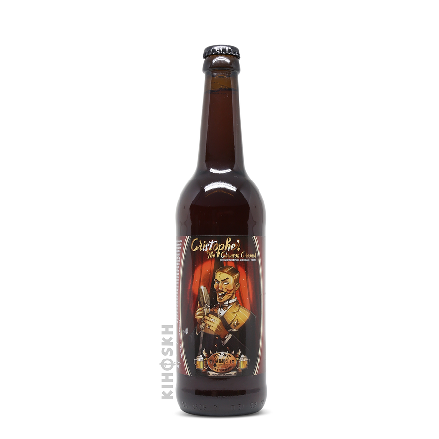 Amager Bryghus - Christopher the Crimson Crooner