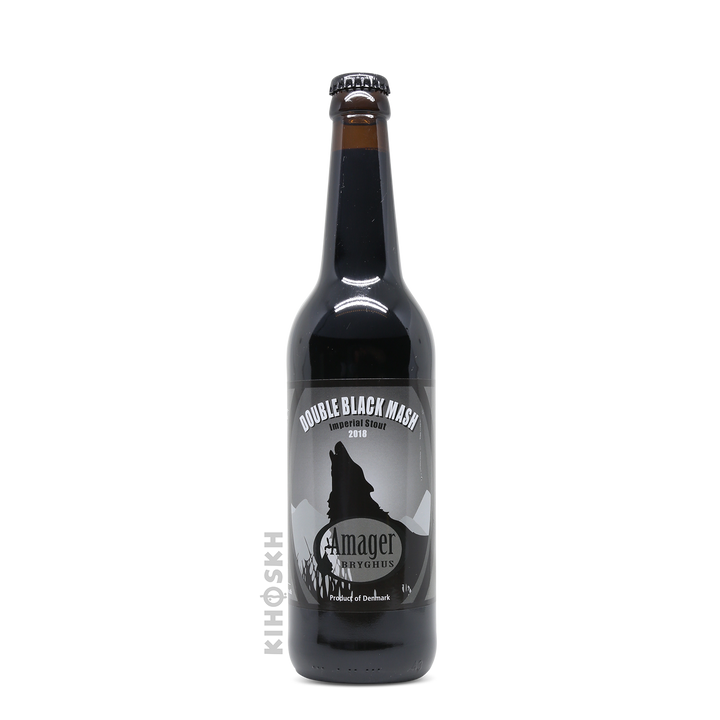 Amager Bryghus - Double Black Mash 2019 - 33cl