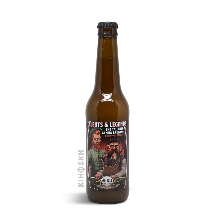 Amager Bryghus -   Talents & Legends: Gamma