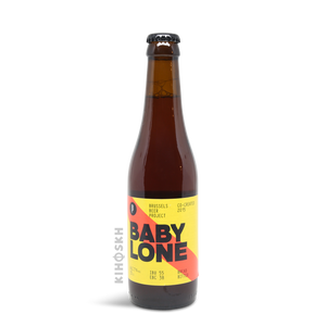 Brussels Beer Project - Babylone